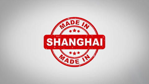 Made In SHANGHAI Signed Stamping Text Wooden Stamp Animation Animation