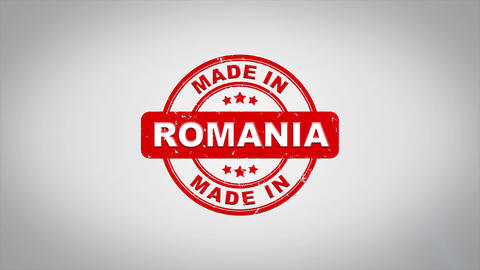 Made In ROMANIA Signed Stamping Text Wooden Stamp Animation Animation