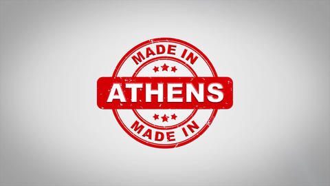 Made In ATHENS Signed Stamping Text Wooden Stamp Animation Animation