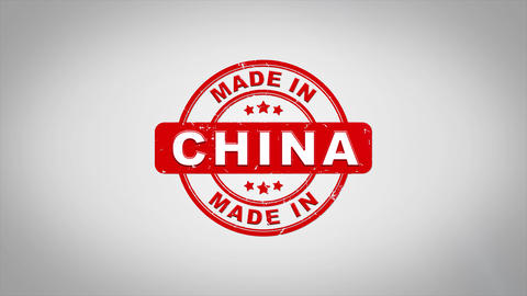 Made In CHINA Signed Stamping Text Wooden Stamp Animation Animation