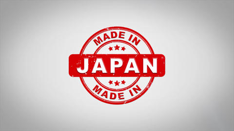 Made In JAPAN Signed Stamping Text Wooden Stamp Animation Animation
