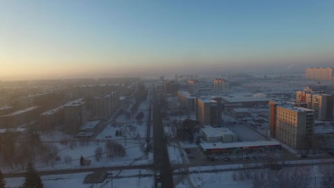 Megalopolis. City view from above .Flying over the city Footage