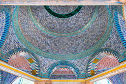 Dome of the Rock architectural details, Jerusalem Photo