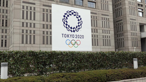 Sign For 2020 Summer Olympics On Building In Tokyo Japan Footage