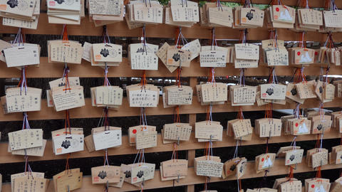 Votive Tablets At Meiji Jingu Shrine In Tokyo Japan Footage