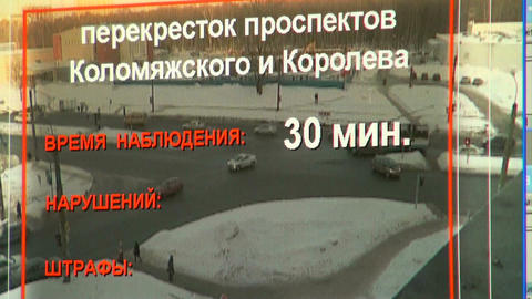Caption of the television program Stock Video Footage