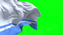 4K Flag of the Altai Republic - Seamless Looping Animation