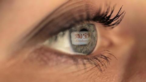 Woman girl eye macro looking monitor, online shoping Internet taobao alibaba Footage