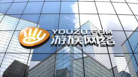 Editorial, Youzu Interactive Co. Ltd. logo on glass building Animation
