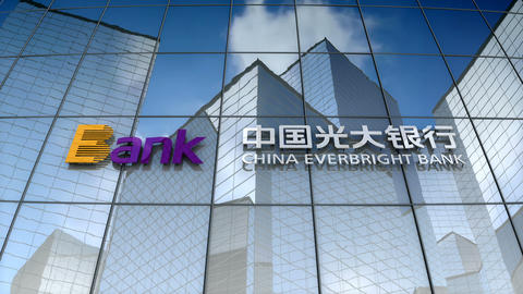 Editorial, China Everbright Bank Co., Ltd. logo on glass building Animation