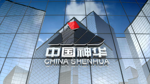 Editorial, China Shenhua Energy Company Ltd. logo on glass building Animation