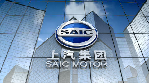 Editorial, SAIC Motor Corporation Limited logo on glass building Animation