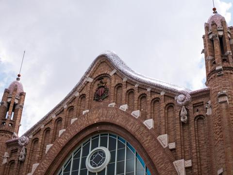 front view of the Mercado de Colon in Valencia, Spain Photo
