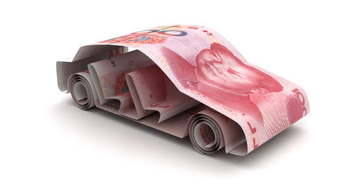 Car Finance with New Chinese Yuan Animation