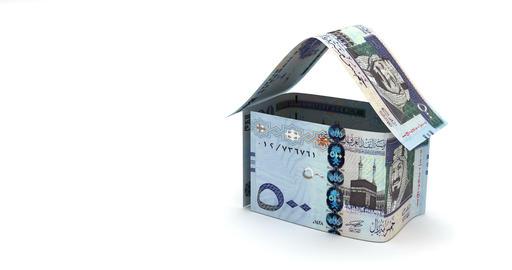 Real Estate with Saudi Arabian Riyals Animation