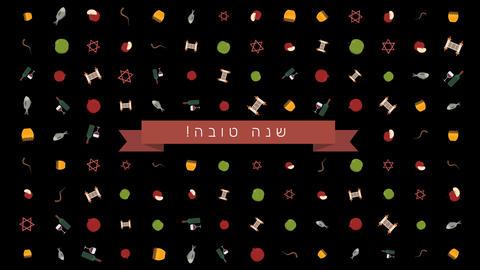 Rosh Hashanah holiday flat design animation background with traditional symbols Animation