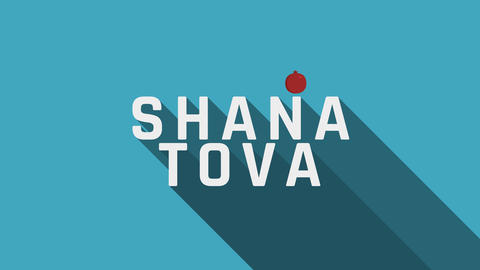 Rosh Hashanah holiday greeting animation with pomegranate icon and english text Animation