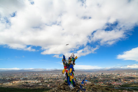 shamanism Mongolian tradition Photo