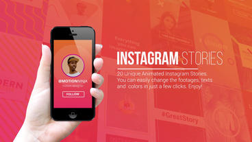 Instagram Stories Mogrt Motion Graphics Template