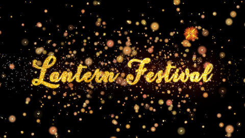 Lantern Festival Abstract particles and glitter fireworks greeting card text Animation