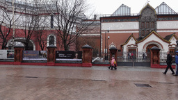 Few people walk in front Tretyakov Gallery building, trucking motion shot Footage