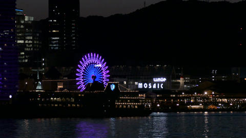 Cruise ship departing off the coast at the Port of Kobe Footage