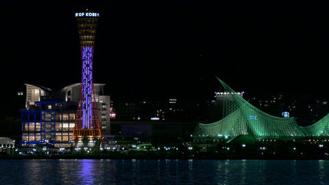 Nightscape of illumination at the Port of Kobe Footage