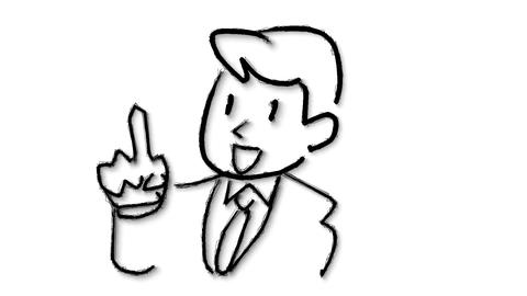 Businessman to stand the index finger Animation