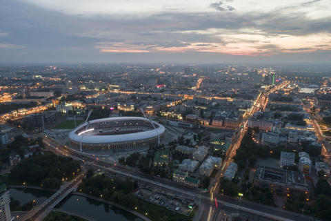 Minsk, Belarus, August 14 2018 - National Olympic Stadium Dinamo is a multi Photo