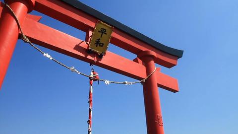 Peace big torii near Haneda Airport close shot Footage