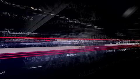 HD Data Stream PJPEG Stock Video Footage
