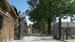 Auschwitz. Arbeit macht frei sign on the Auschwitz gate Archivo