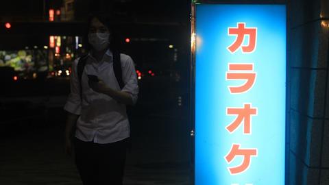 Japanese sign board at Shinjuku right position Footage