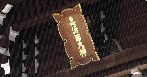 Masumida jinjya 04 Archivo