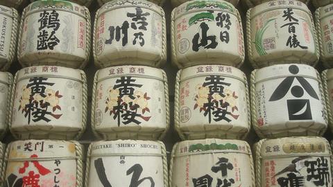 Barrels of Sake at Meijijingu shrine in Tokyo medium shot Live Action
