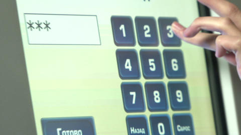 Pin-code at an atm Footage