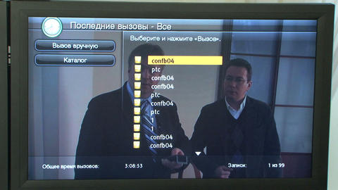 The menu on the tv screen Stock Video Footage