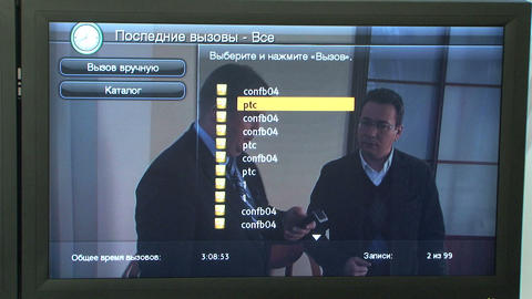 The menu on the tv screen Footage