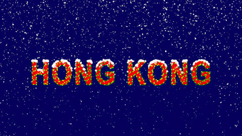New Year text country name HONG KONG. Snow falls. Christmas mood, looped video. Animation