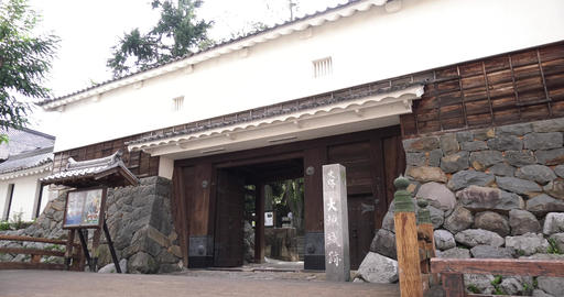 Ogaki castle (east gate) Live Action