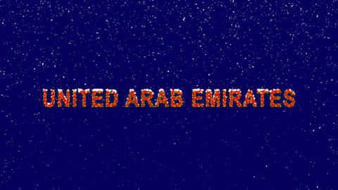 New Year text country name UNITED ARAB EMIRATES. Snow falls. Christmas mood, Animation