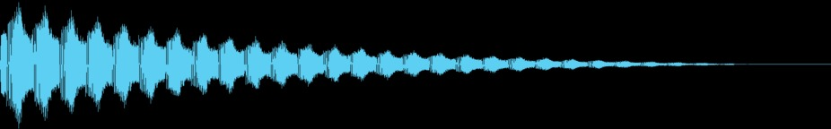 Alien Radio Wave stock footage
