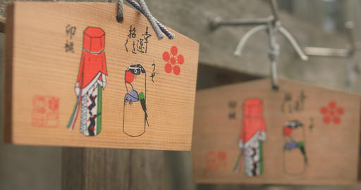 Two votive tablets at Kameido shrine in Tokyo 4K front shallow focus Footage