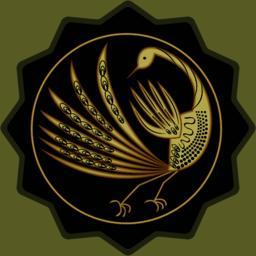 Golden mythic bird, beautiful antique decoration. Bird body stylized in circle Vector