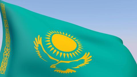 Flag of Kazakhstan Animation