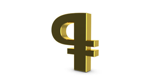 Golden Russian ruble sign. Cyclic animation of a rotating golden sign of the Footage