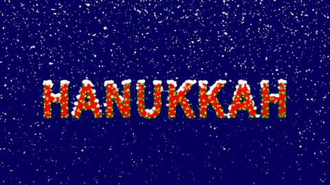 New Year text celebration HANUKKAH. Snow falls. Christmas mood, looped video. Animation