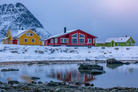 Low Tide in the Fjord and Norwegian Cottages in the Winter Eveni Photo