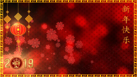 Happy Chinese New Year 0005 CG動画素材