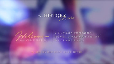 Elegant Wedding History Slideshow / Black & White 2color Set After Effectsテンプレート